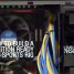 GeForce Garage 7 ~ Build a Competition Ready e-Sports Rig